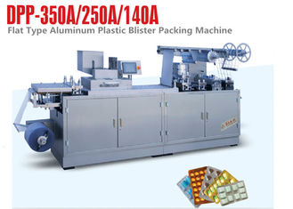 PHARMACEUTICAL BLISTER PACKING MACHINES / อัตโนมัติ ALU PVC BLISTER PACKING MACHINERY